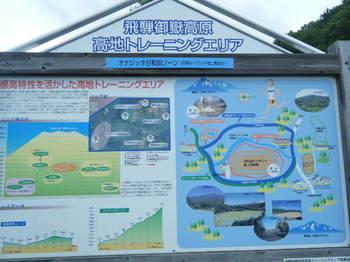 2009_0719gasshuku0021