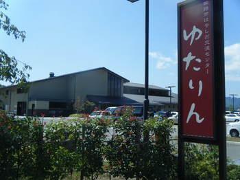 2009_0906himeji0105