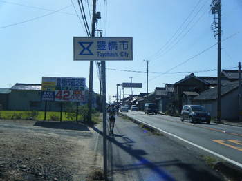 2009_0921mikawawan0012