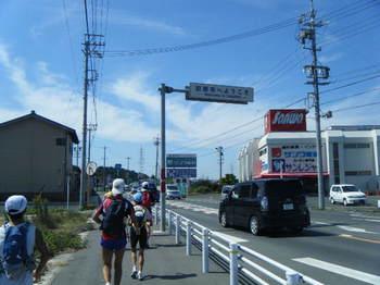2009_0921mikawawan0020