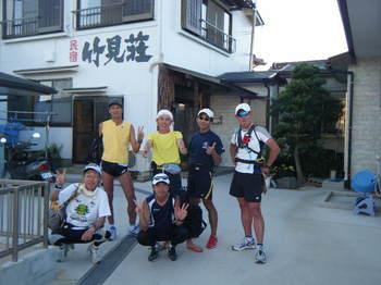 2009_0921mikawawan0040