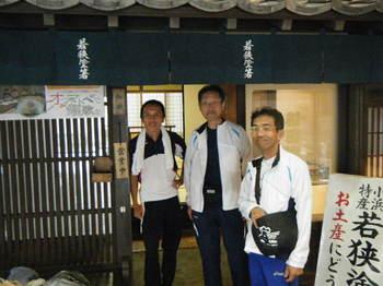 2009_1025wakasa0012