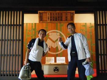 2009_1025wakasa0014