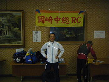 2009_1108ibigawa0023