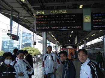 2009_1220houfu0030