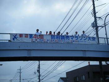 2009_1220houfu0033