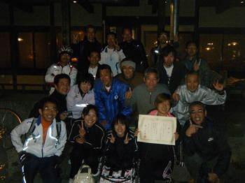 2010_01170038_2