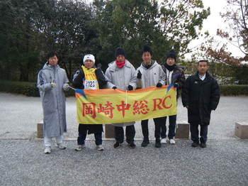 2011_01160001
