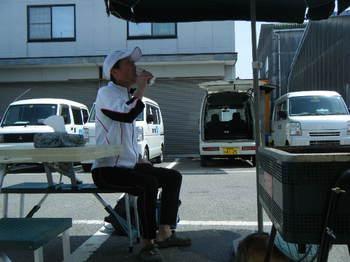 2011_04190001