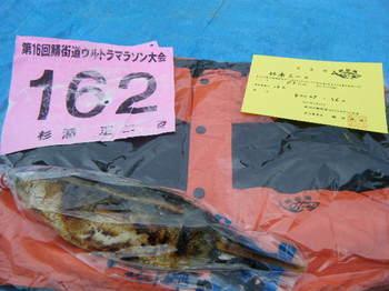 2011_05220040