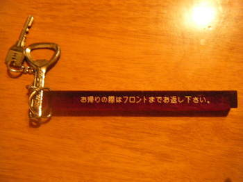 2011_05300002