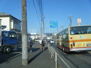 2011_09190031