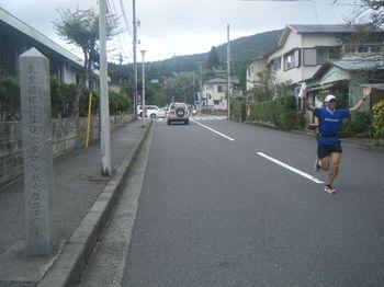 2011_09190058
