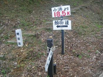 2012_05210012_2