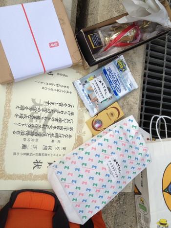 Taishoumura02